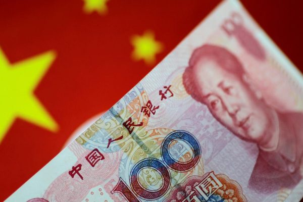15 Percent of Russia's Reserves Are Now Held in Yuan