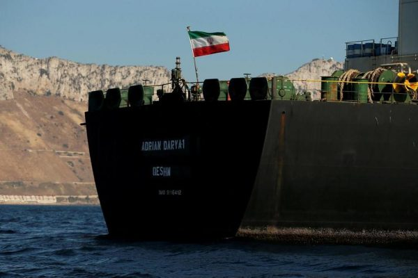 Iran Mocks US After It Failed to Pay Off Oil Tanker