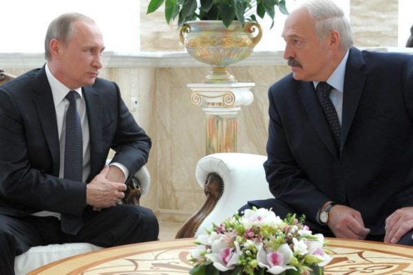 Russia, Belarus Reportedly Ink 'Economic Confederacy' Roadmap