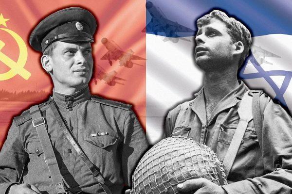 The Soviet-Israeli War 1967-1973: The Soviet Struggle vs Israel in the War of Attrition