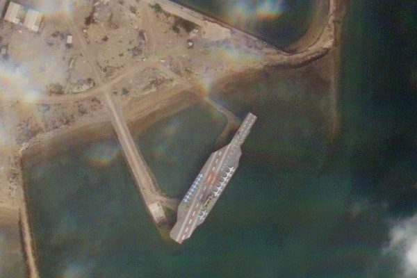 Looks Like Iran Is Ready to Start Bombing Its Replica Aircraft Carrier Again