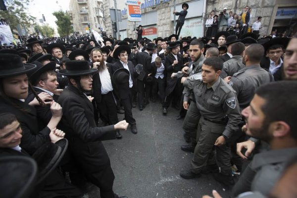 The State of Israel Has a Very Serious Antisemitism Problem